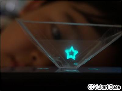 【DIY】CDケースとスマホで立体映像!子どもが喜ぶ!不思議体験
