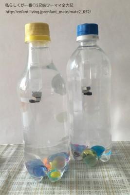 【家にある材料で工作】夏休み自由研究にも◎5分で作れる浮沈子で遊ぼう!