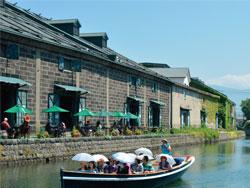 あの街で遊ぼう/小樽運河