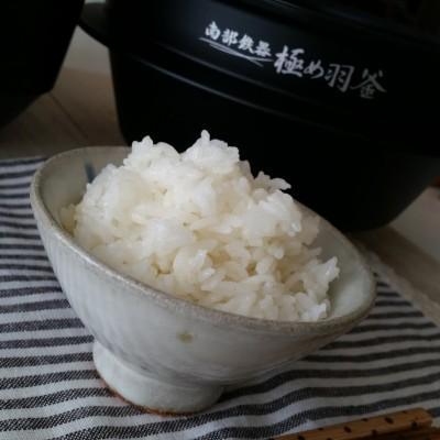 「圧力IH炊飯ジャー極め炊き」を使って炊いてみました!