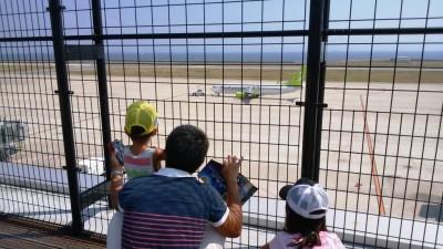 賞品も☆夏休み、宝さがしイベント@神戸空港島