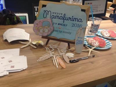 行ってきましたmamafurima2016!!!その1