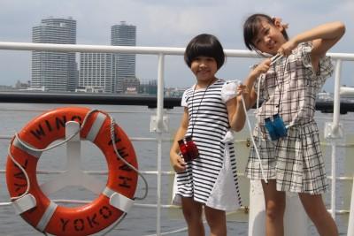 【夏休み自由研究セット】横浜ロイヤルウィング☆ランチクルーズ!