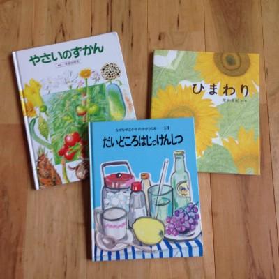 夏休みに読むとおもしろい絵本3選&なかやみわ先生のかわいい新作