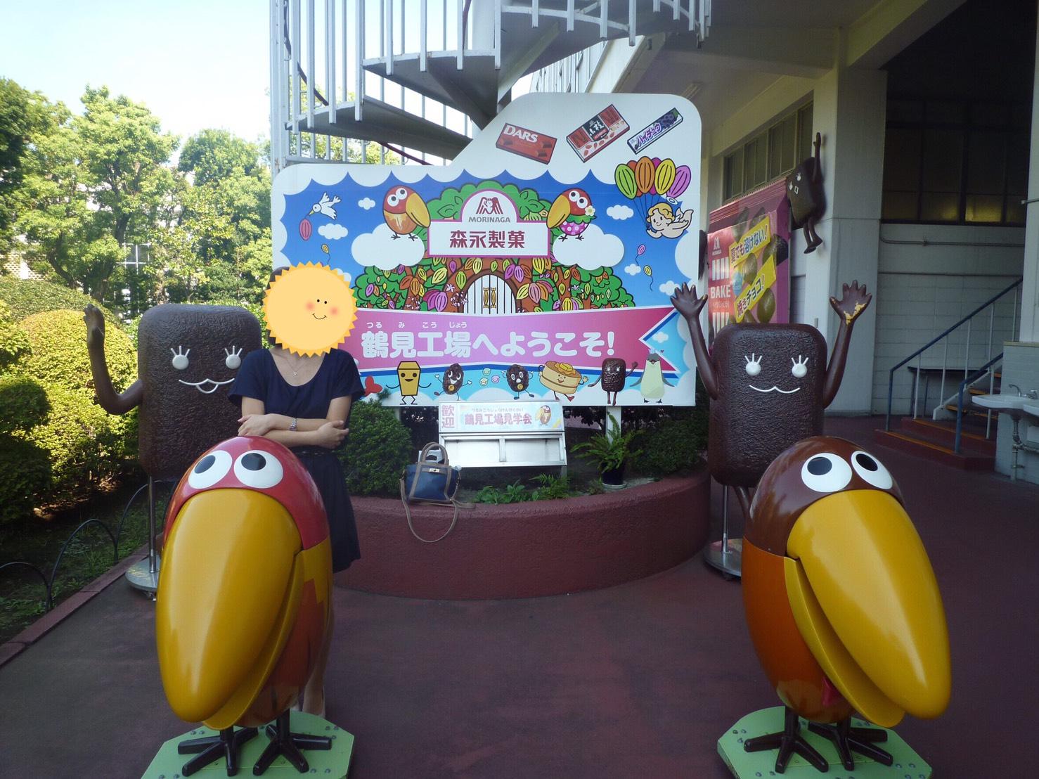 大人だって楽しめる!森永製菓・鶴見工場