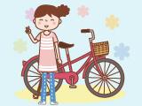 自転車の正しいルールを知ってる?