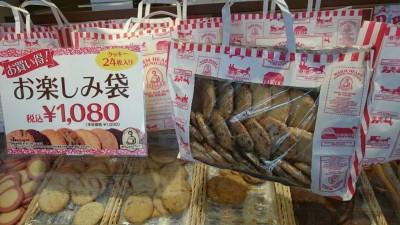 【完全版!】ステラおばさんのクッキー食べ放題 攻略法!!
