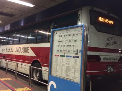 子連れディズニー☆横浜から直行バスで快適便利。