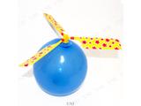 ハロウィーンのゲームに!風船コプター