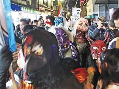 京都市 妖怪仮装行列「一条百鬼夜行」