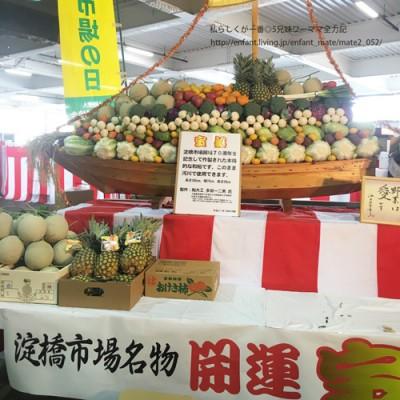 【野菜沸騰】市場の本気!リアルPAも♪青果市場のお祭りが凄かった!
