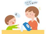 子どもの自立心を育みたいならSTOP!先回り育児