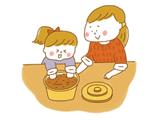 1月21日(土)開催、みそ作り親子教室に参加しませんか?