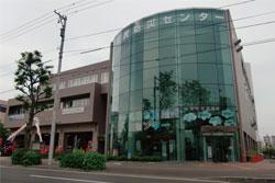 札幌市 札幌市民防災センター