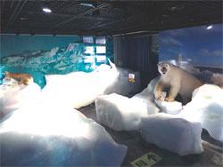 紋別市 北海道立オホーツク流氷科学センター GiZA(ギザ)