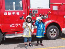 青森県 青森県防災教育センター
