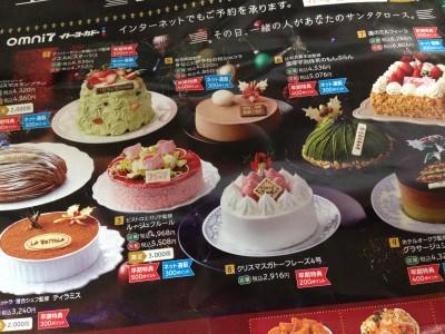 クリスマスケーキ&デリ試食会@イトーヨーカドー