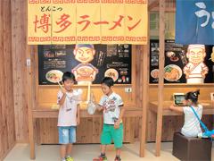 福岡市 博多の食と文化の博物館 ハクハク