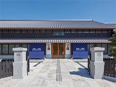 愛知県半田市 MIZKAN MUSEUM