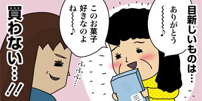 okaasama_img161019