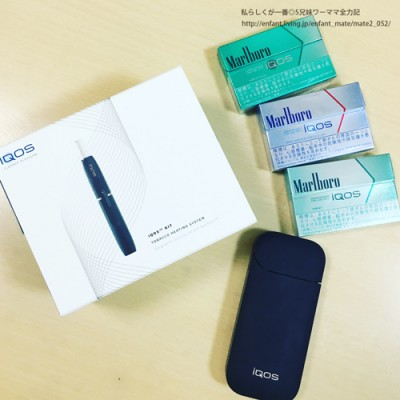 【非喫煙者ママ目線】電子タバコIQOSへパパが乗り換えた日と子供の反応