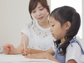 勉強は「理解」が何よりも大事!だからママと二人三脚で!