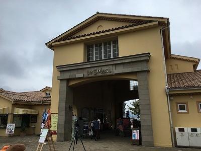 横須賀市営公園 「長井海の手公園・ソレイユの丘」は穴場で楽しい所!!