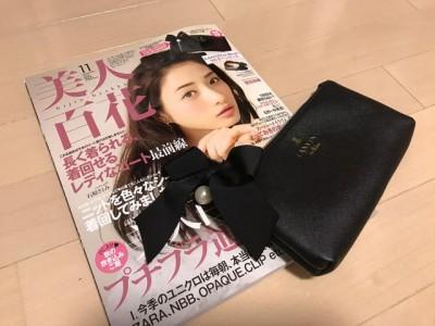 【付録買い】高級感◎大人のLANVINのペンケース★美人百花11月号