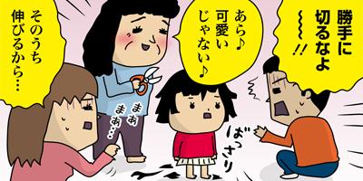 okaasama_img161116