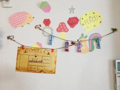 【1年生】就学時健診の思い出と、長女に挑んだ宝(お菓子)探しゲーム!