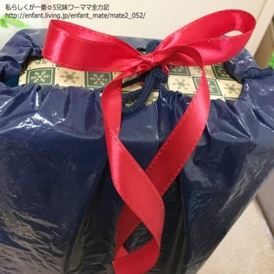 【年々X'mas予算純増中】サンタ事情★兄弟多い家庭のプレゼント準備