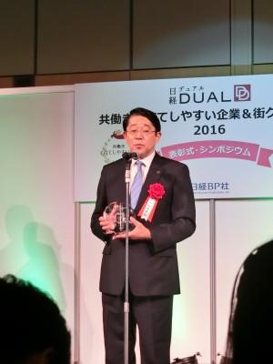 浦安市は、松崎秀樹市長が登壇しました