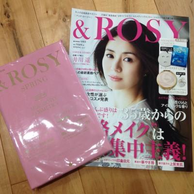 最新号!【&ROSY】コスパ最強な付録は?率直な感想と嬉しいお知らせ!