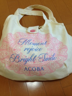 【福袋2017】ACOBA(アコバ)の福袋届きました♪