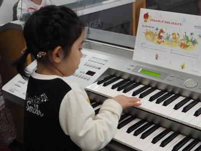 音楽に触れよう!リズムを感じてみよう! 親子で学べるヤマハ音楽教室