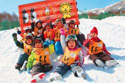 富良野市 富良野スキー場