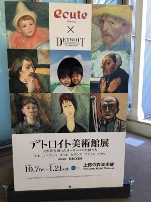 【1年生】「夢は芸術家!」子どもの好きを応援したい私と乳幼児と美術館