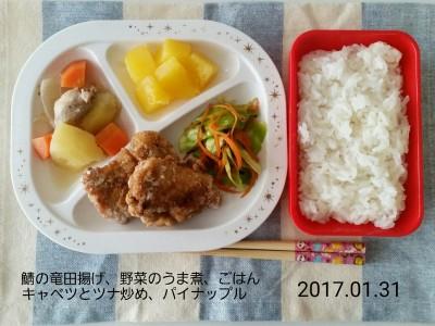 1月の幼稚園給食再現弁当まとめ