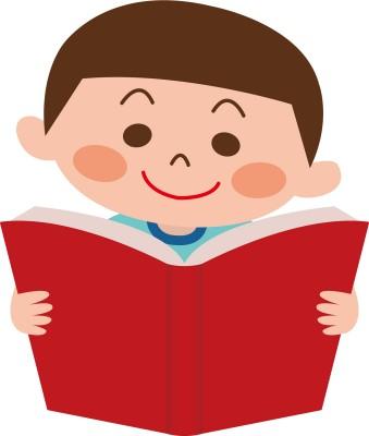 【4〜6歳】おふざけ男子にオススメの笑える絵本はこの4冊!
