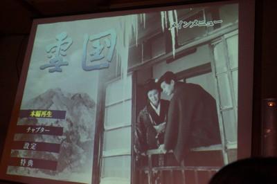 新潟最古の旅館「高半」で新年会