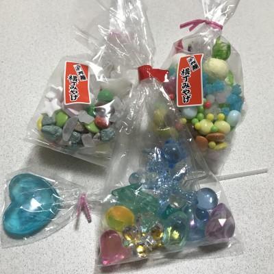 駄菓子と宝石の量り売り!@川越 菓子屋横丁