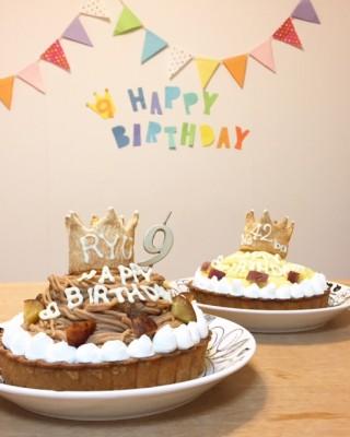簡単なのにトクベツ感UP!王冠型のパイで誕生日ケーキを飾ってみたよ♪