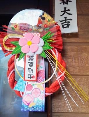 あけましておめでとうございます(*^-^*)名古屋のお正月☆彡