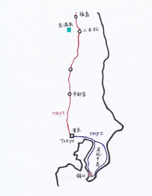 SCN_0001_1