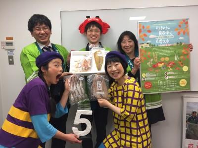 【東京週末イベント情報】鳥取県「鳥の劇場」さんに出会った!
