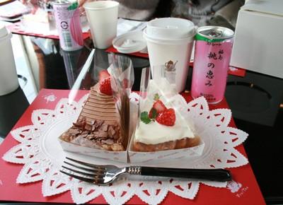 cake_5580
