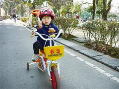 名古屋市北区 名城自転車天国サイクルセンター