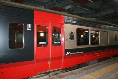 train_5556