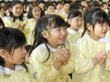 リンレイおそうじ幼稚園<神戸市・いりえ幼稚園>