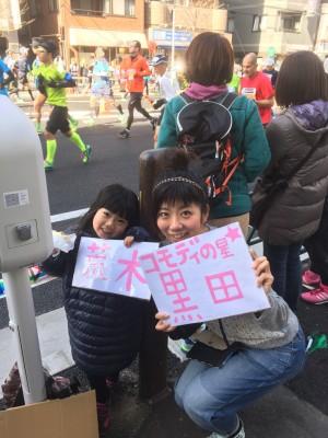 家族で東京マラソン初観戦!